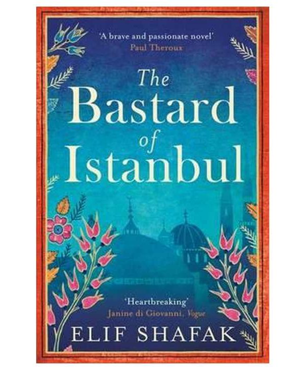 How to get to Istanbul in a blink of an eye