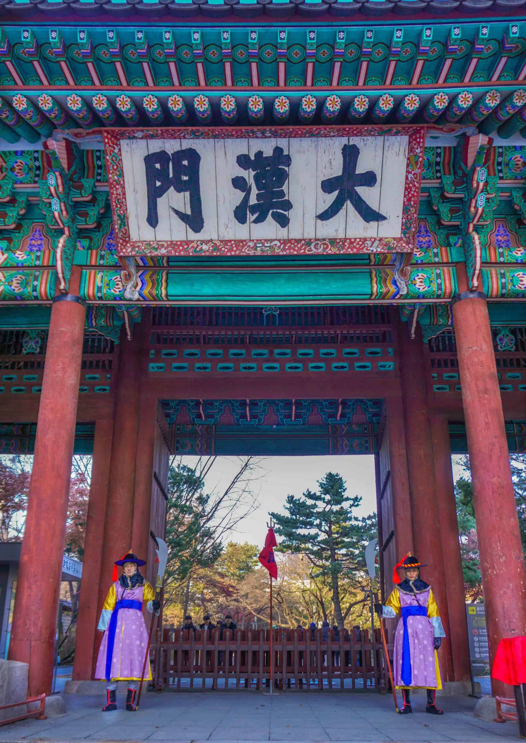 places to visit in seoul during winter