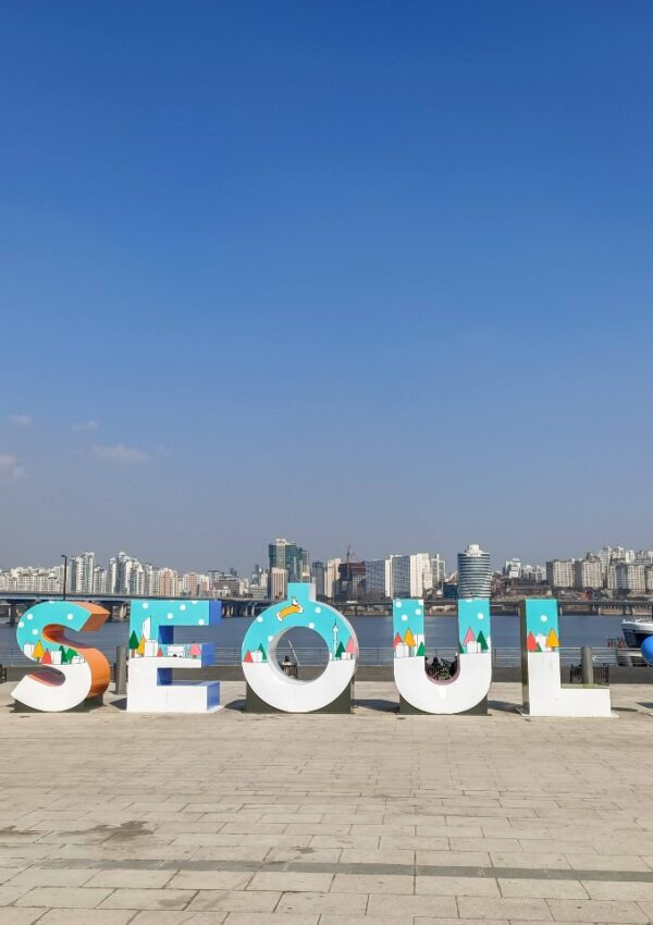 2 Days in Seoul, South Korea: The Perfect 48-Hour Seoul Itinerary