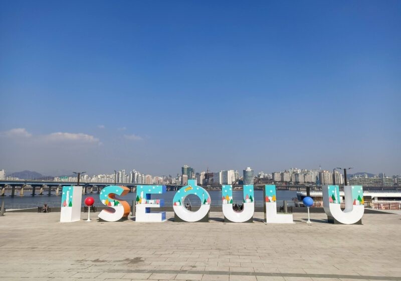 2 days in Seoul itinerary